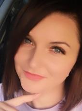 Anna, 35, Ukraine, Kristinopol