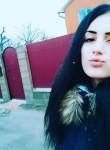 Катя, 22 года, Лубни