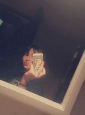 Alyssa , 18, United States of America, Kerrville