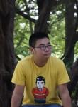 蔡梆子, 29, Wuhan