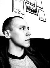 Павел, 27, Россия, Челябинск