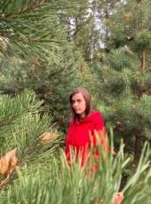 Valeriya, 24, Russia, Kemerovo
