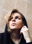 Екатерина, 18 лет, Нижний Новгород
