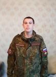 Maksim, 20  , Egorevsk