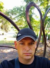 Aleksandr, 32, Ukraine, Hulyaypole