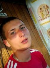 Georgiy, 36, Russia, Tikhvin