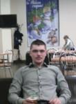 иван, 23 года, Курск