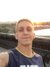 Dmitriy, 32, Ukraine, Kiev