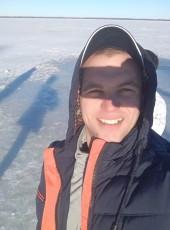 Віктор , 23, Ukraine, Vinnytsya