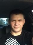 Миша Монах, 30 лет, Калуга