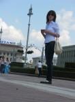 Ilona, 34  , Smolensk