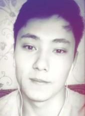 Rasul, 19, Kazakhstan, Almaty