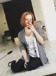 Anastasiya, 20, Krasnodar
