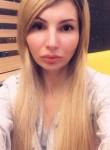 Марина, 28 лет, Ожерелье
