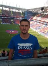 Dima, 35, Russia, Podolsk