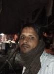 Omparkas, 18  , Shamgarh