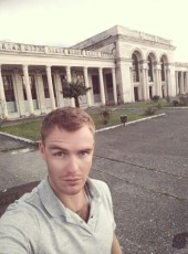 Sergey, 29, Russia, Nizhniy Novgorod