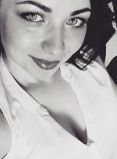 Ирина, 28, Россия, Волоколамск