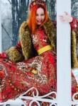 Liza, 25, Yakutsk