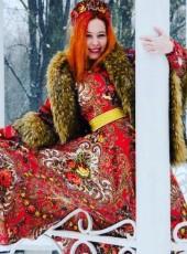 Liza, 25, Russia, Yakutsk