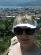 Natalya, 38, Russia, Belgorod