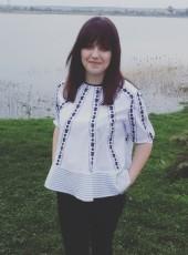 Марія, 24, Україна, Львів