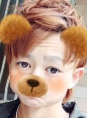 あさ, 20, Japan, Kochi-shi
