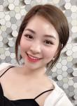 Lan Anh, 30, Da Nang