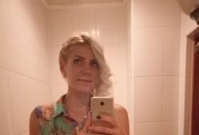 Lenchik , 24 - Just Me