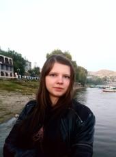 Yulianna, 31, Russia, Saratov