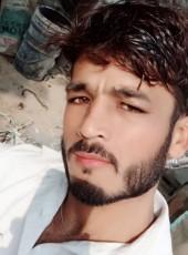 Abdui, 18, Pakistan, Kundian