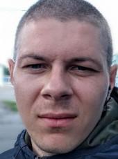 Igor, 30, Ukraine, Kremenchuk