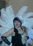 Светлана, 38 лет, Омск