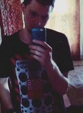 Максим, 23, Россия, Самара