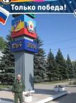 roma, 39  , Pervomaysk