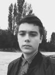 Sergey, 19, Mykolayiv