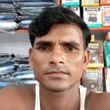 Jitendra Kumar, 25  , Dehri