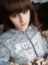 Валя, 22, Россия, Уфа