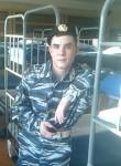 Иван, 28 лет, Апрелевка