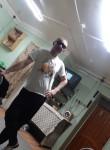 Анатолий, 34 года, Воркута