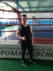 Evgeniy, 19, Ukraine, Severodonetsk