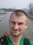 Igor , 28, Moscow