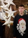 Mikhail, 22, Kherson