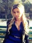 Anna, 32, Lisichansk