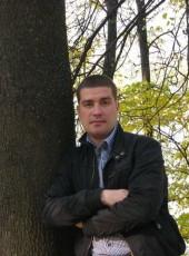 Александр, 36, Россия, Екатеринбург