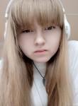 Yuliya, 19, Moscow