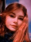Ulyana, 21, Kirov (Kirov)