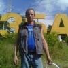 Nikolay, 27 - Just Me Photography 1