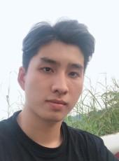 Vĩnh Đạt, 20, Vietnam, Bien Hoa