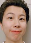 Patrick Zheng😉, 24  , Luoyang (Henan Sheng)